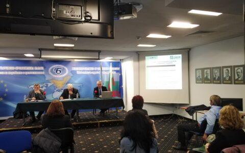 """Кръгла маса на тема: """"Перспективи пред развитието на иновациите в институтите, които са част от Селскостопанската академия"""""""