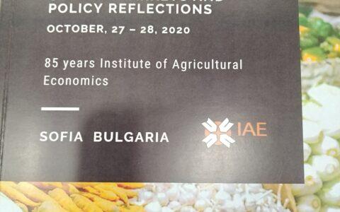 """VII Международна научна конференция """"Земеделие и снабдяване с храни: пазари и аграрни политики""""2020"""